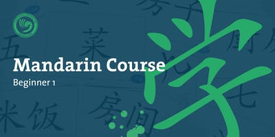 Chinese Mandarin Course: Beginner 1