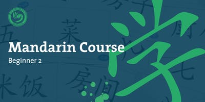 Chinese Mandarin Course: Beginner 2