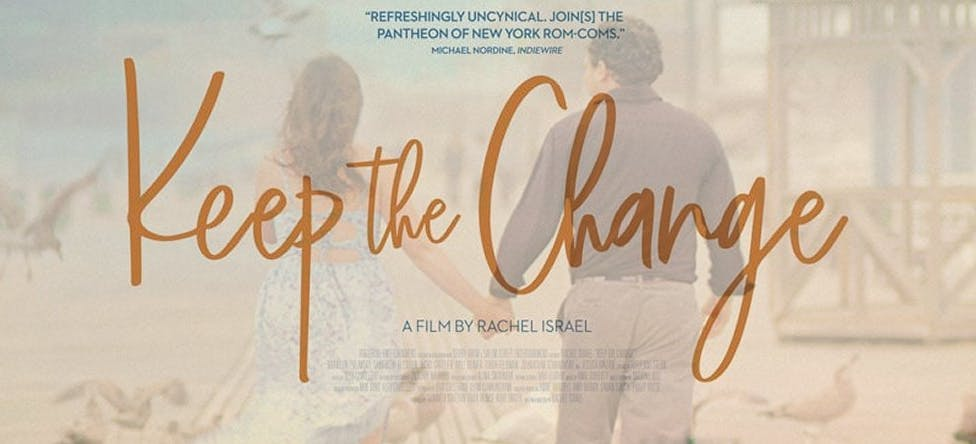 Join SARRC for a Special Movie Screening