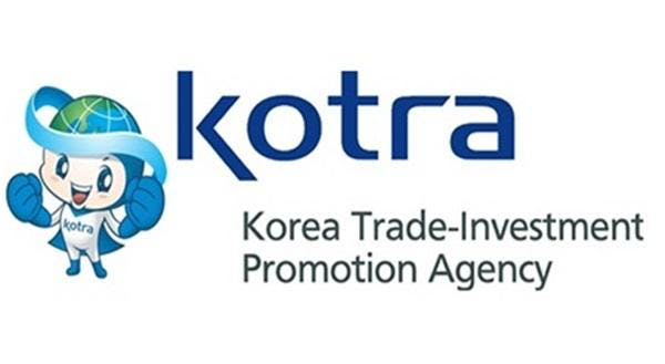Kotra Hong Kong Invitation To Investment Opportunities In Jeju 2018