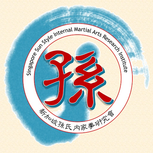 Singapore Sun Style Internal Martial Arts Research Institute logo