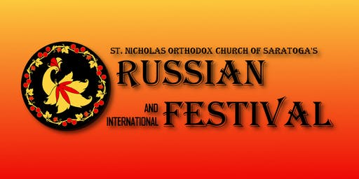 2019 RUSSIAN AND INTERNATIONAL FESTIVAL