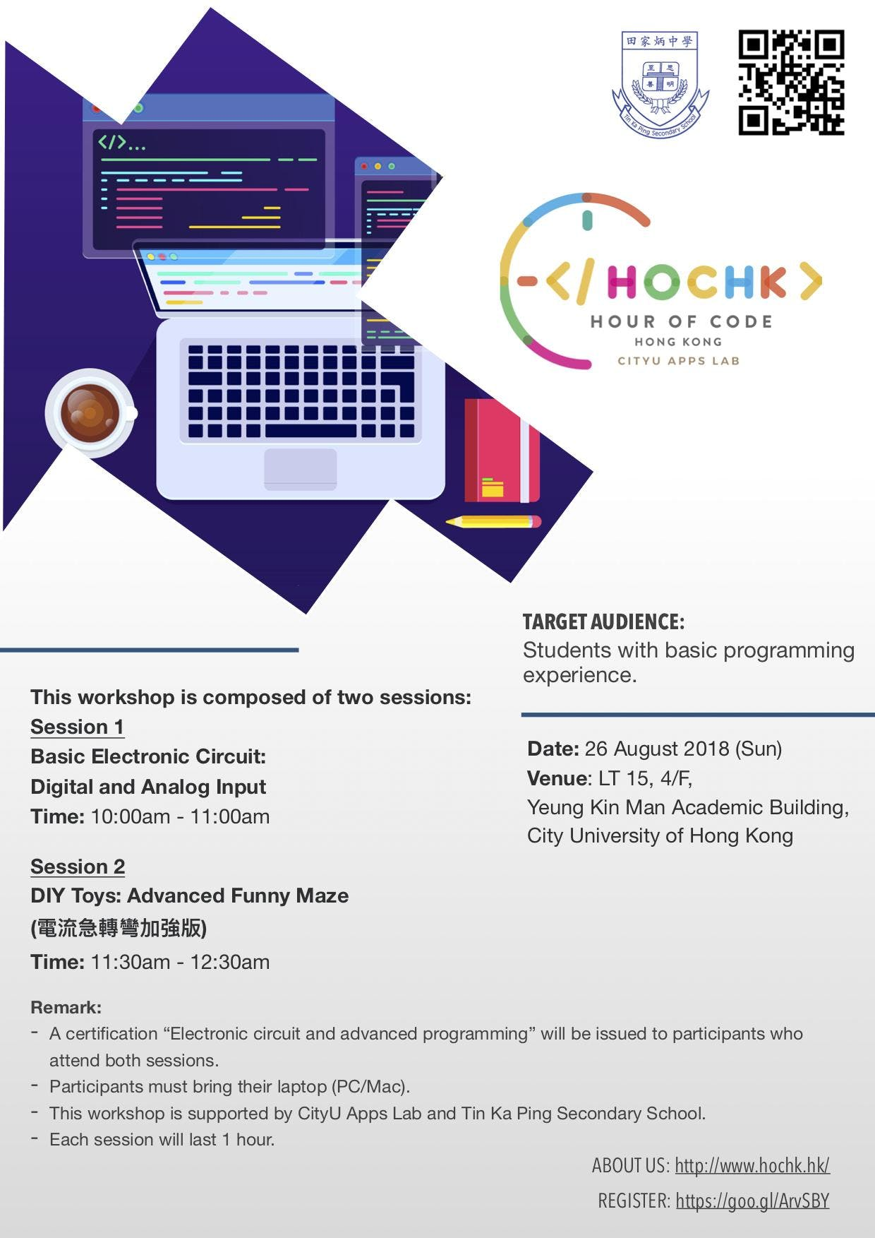 Hour Of Code Hong Kong 26 Aug 2018 Electronic Circuit Design Mac