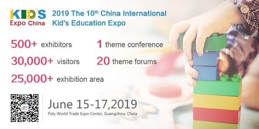 2019 Kid's Expo China
