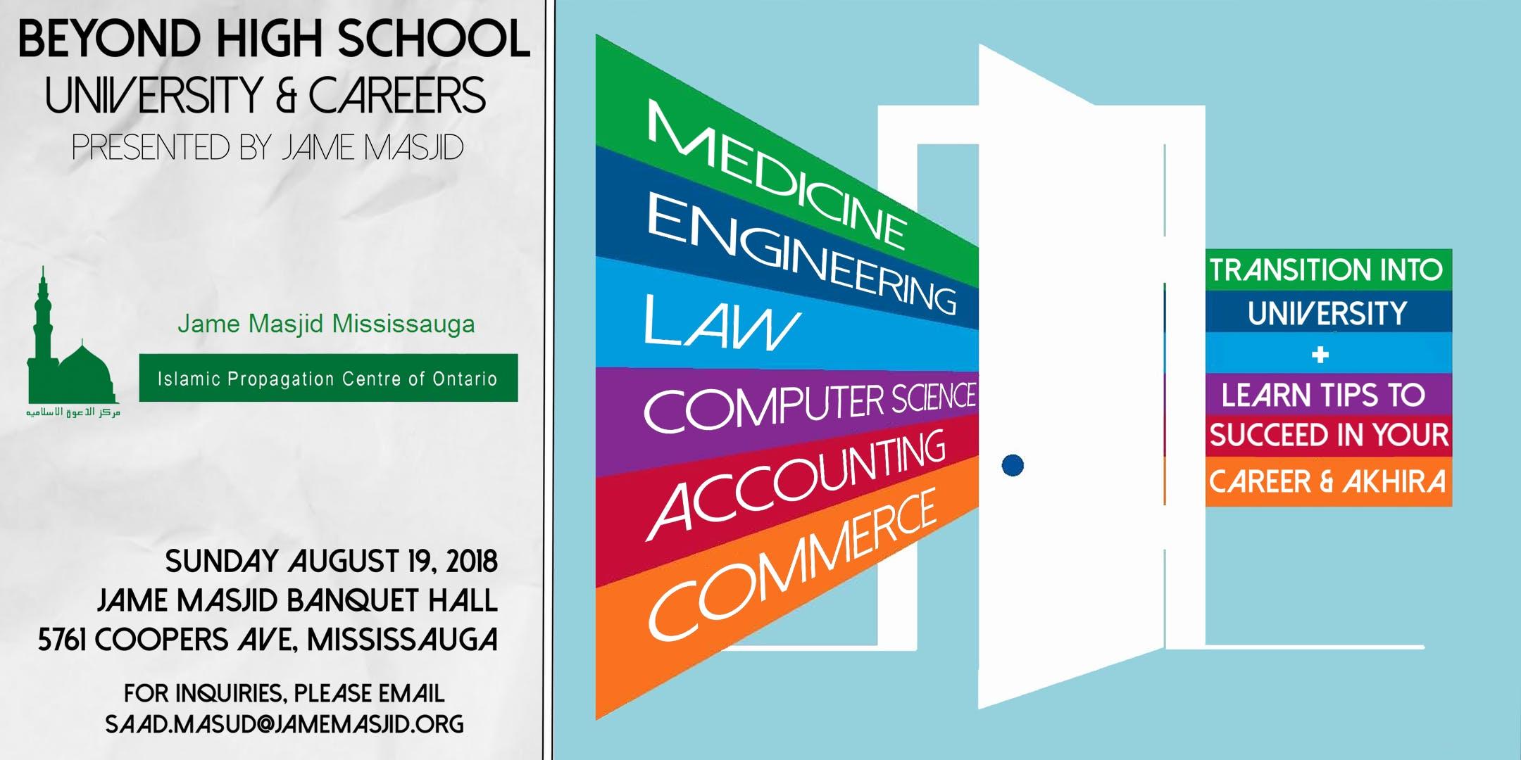 Beyond High School: University & Career Fair