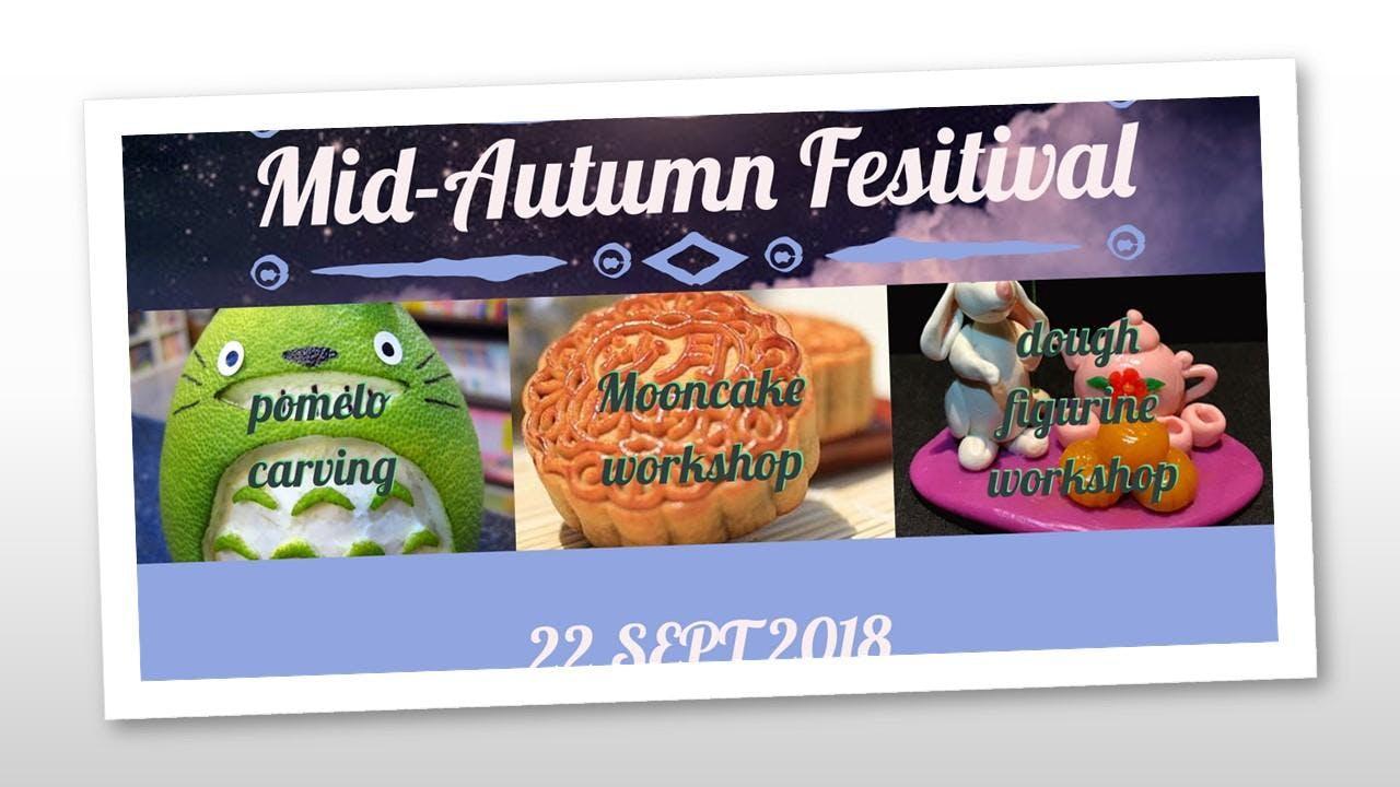 2018 MidAutumn Festival 愛爾蘭中秋節活動