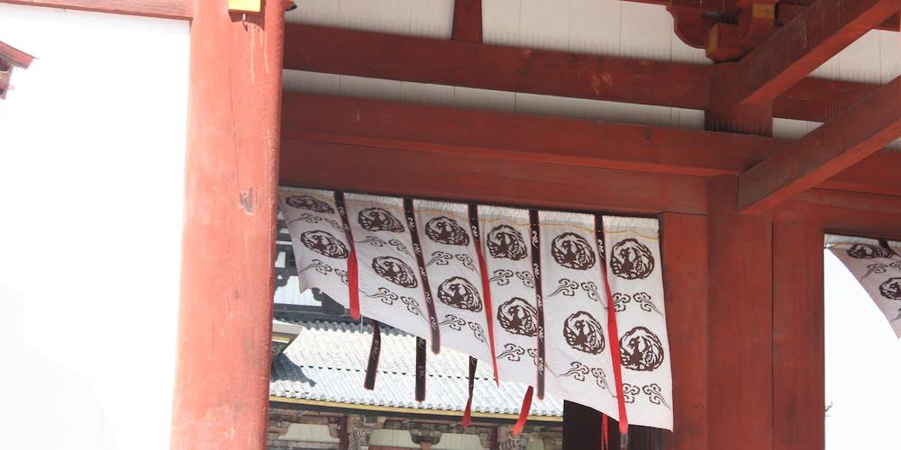 Usui Shiki Reiki Ryoho 2nd Degree Course Reiki Dojo November 2018