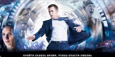 """Фильм """"Рубеж"""" - Неделя российского кино в Майами/2018 Russian Movies Miami"""