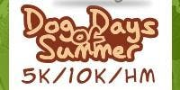 2019 Dog Days of Summer Half Marathon/1M/5K/10K/10M