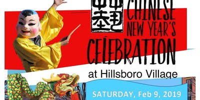 Chinese New Year Celebration at Hisboro Village