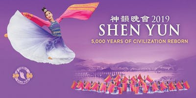Shen Yun 2019 World Tour @ Claremont, CA