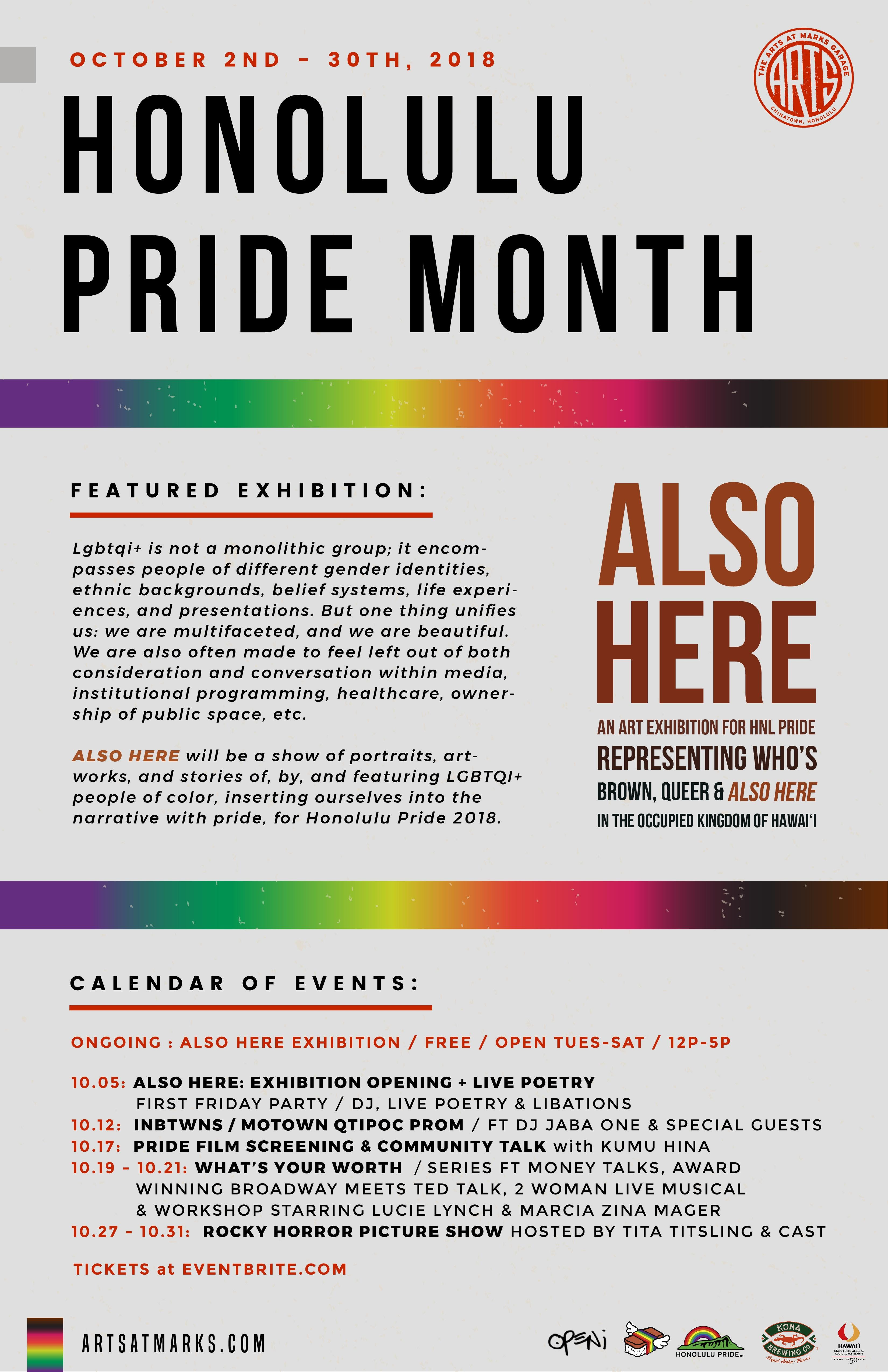 Arts At Marks Garage Pride Honolulu Also Here Exhibition Oct 2018