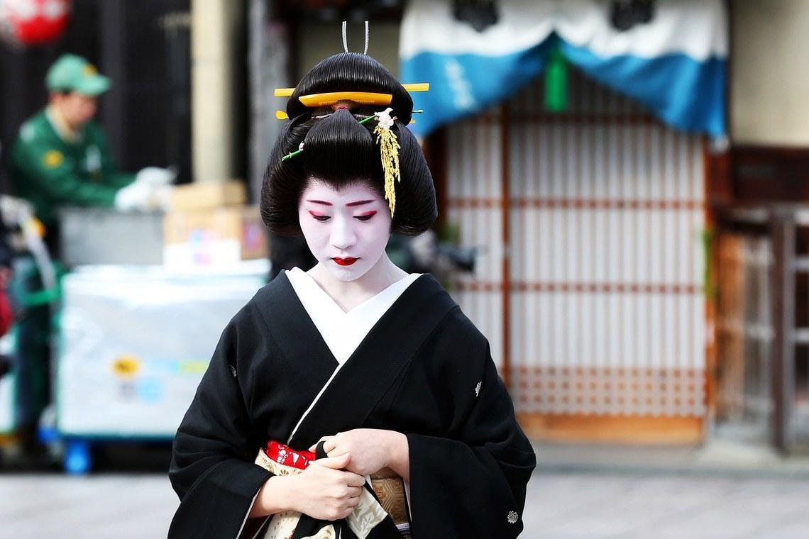 Myes Culture: Geisha- l'arte, la persona