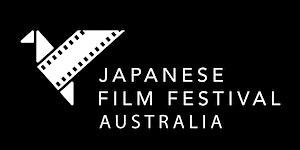 Event Cinemas Innaloo - Perth School Screening - JFF...