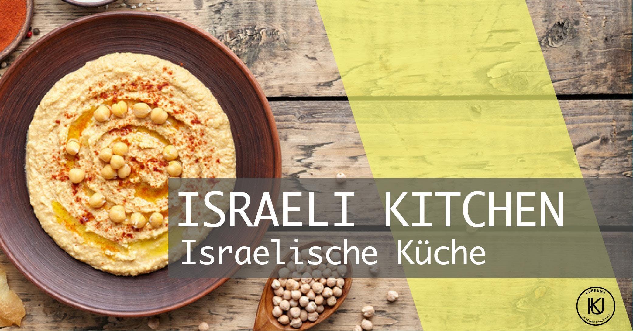 The Israeli Kitchen