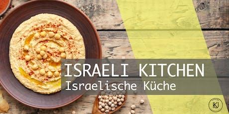 The Israeli Kitchen Tickets