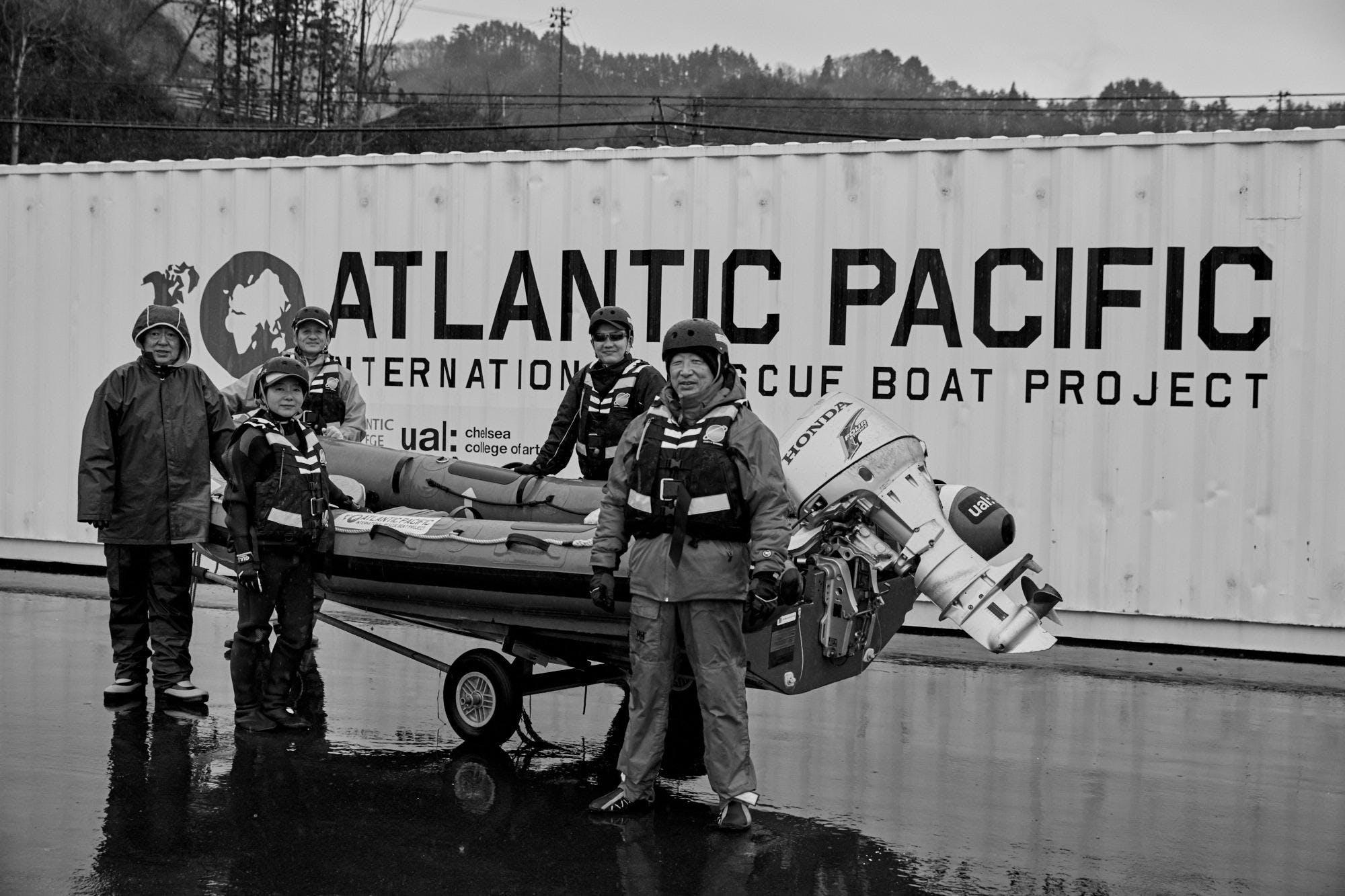 Atlantic Pacific Japan Network Event アトランティック