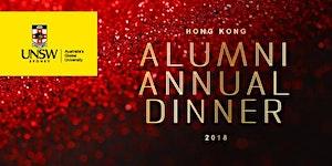 UNSW Hong Kong Annual Alumni Dinner