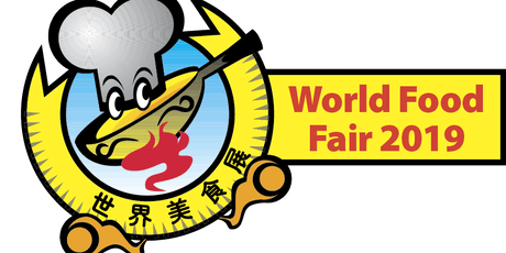 World Food Fair 2019 tickets