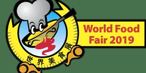 World Food Fair 2019