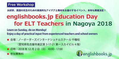 englishbooks.jp Education Day for ELT Teachers in Nagoya 2018