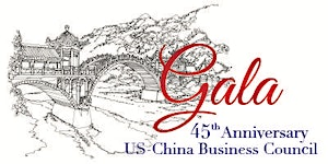 US-China Business Council's 45th Anniversary Gala