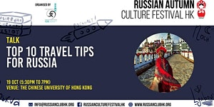 Russian Culture Festival: Top 10 Travel Tips For Russia