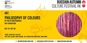 Russian Culture Festival: Philosophy of Colours Art...