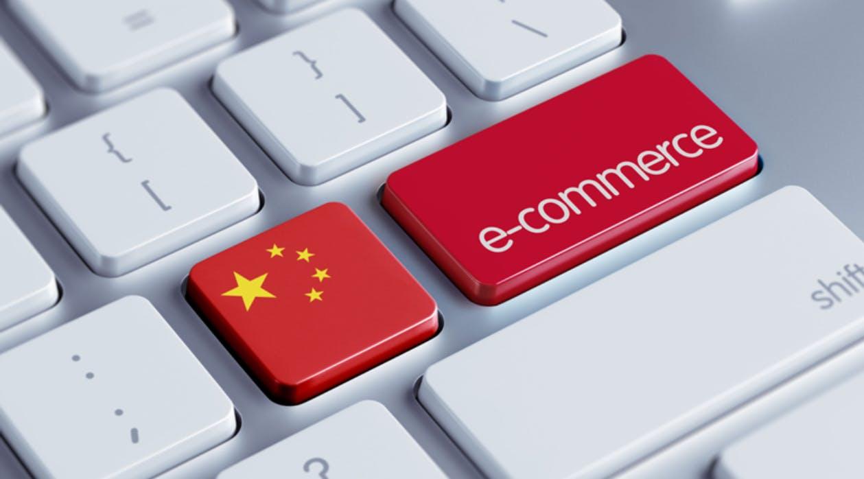 Digital China: E-Commerce Innovation and Digi