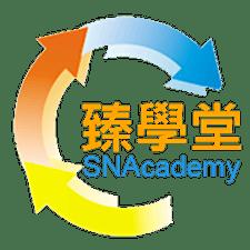 臻學堂 Source Network Academy logo