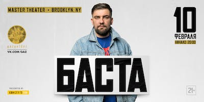 Basta in New York | Баста в Нью Йорке