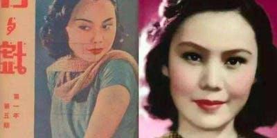 Bai Yang: An Actress and a Film Era