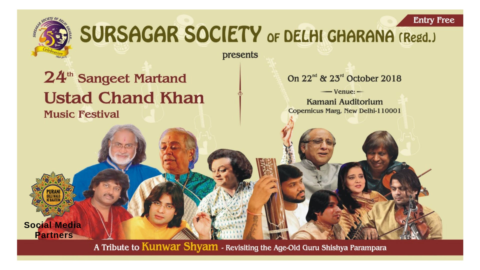 Music Festival: 24th Sangeet Martand Ustad Ch