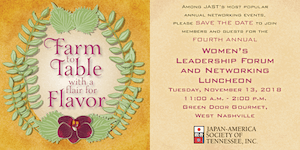 Fourth Annual Women's Leadership Forum and Networking...