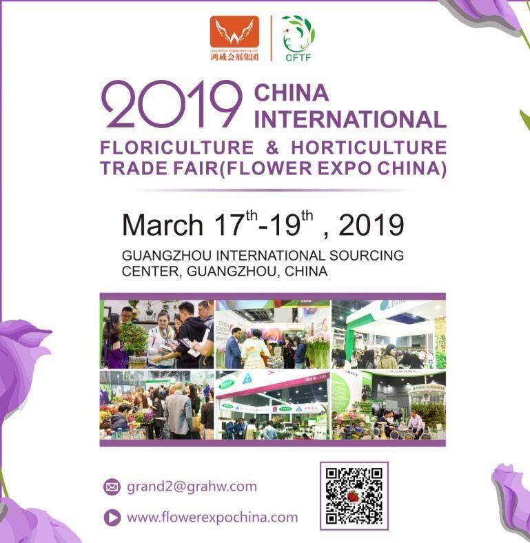 2019 China International Floriculture & Horticulture Trade Fair