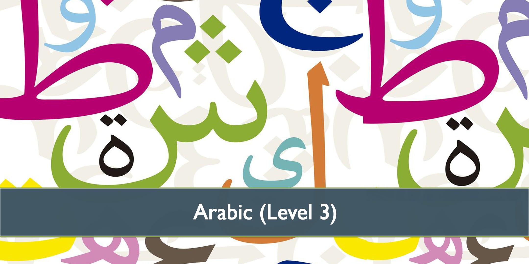 Arabic (Level 3) - January 2019