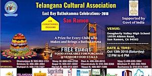 SAN RAMON (TCA) - EAST BAY BATHUKAMMA - @Dougherty...