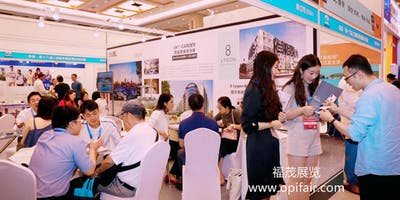 17th Shanghai Overseas Property & Immigration & In