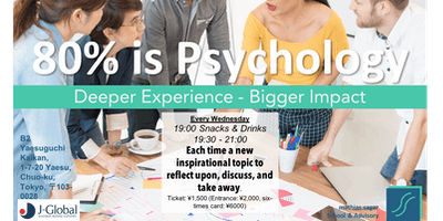80% is Psychology: Deeper Experience - Bigger Impa
