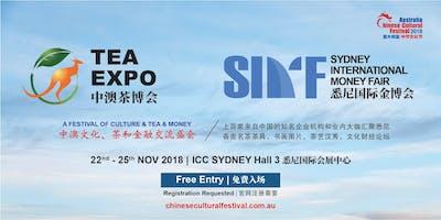 Chinese Tea Expo 2018