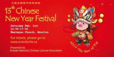 13th Chinese New Year Festival
