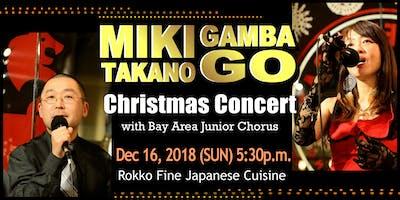 Miki Takano & Gamba Go Christmas Concert w/ Bay Area Junior Chorus
