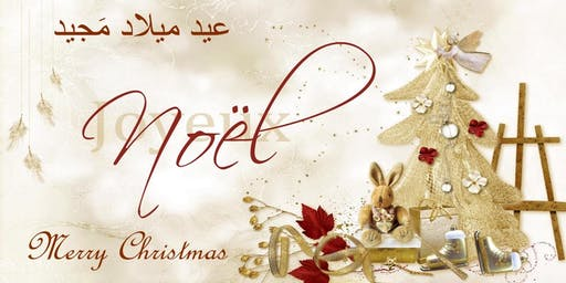 Christmas In the Middle East: Mediterranean Brunch with Baba Noël