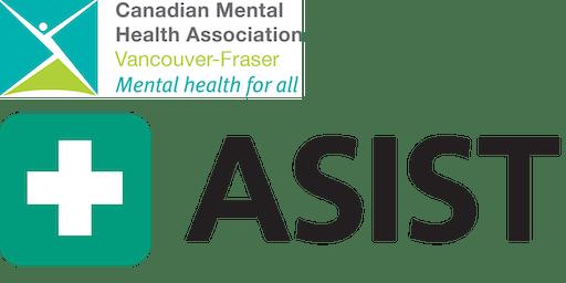 ASIST (Vancouver)