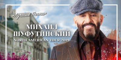 Mikhail Shufutinsky in Washington D.C. | Михаил Шуфутинский