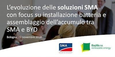 Bologna| L'evoluzione delle soluzioni SMA con focus su installazione batteria e assemblaggio dell'accumulo tra SMA e BYD