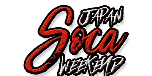 RSVP Japan Soca Weekend 2019 Pass