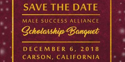 2018 MSA Scholarship Banquet