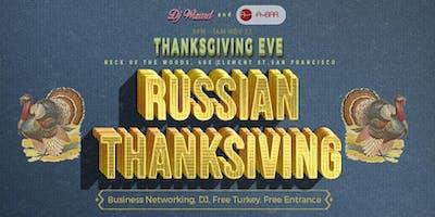 Russian Thanksgiving 2018 - благотворительная вечеринка