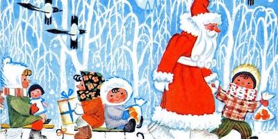 К нам приехал Дед Мороз!